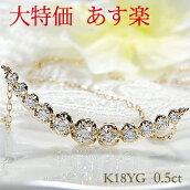 K18YG【0.5ct】ラインネックレスダイヤモンドダイヤグラデーション