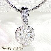 Pt9500.62ct一粒ダイヤモンドネックレス