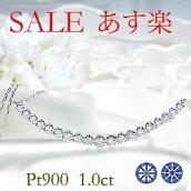 Pt9001.0ctダイヤモンドラインネックレス