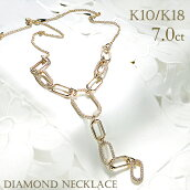 K10YG/K18YG7.0ctペーパークリックダイヤモンドネックレスチョーカーダイヤネックレス