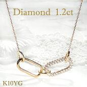 K10YG1.2ctペーパークリックダイヤモンドネックレスチョーカーダイヤネックレス