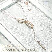 K10YG2.0ctペーパークリックダイヤモンドネックレスチョーカーダイヤネックレス