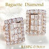 K18PG【0.90ctUP】アンティークジュエリーバケットダイヤモンドピアス