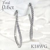 K18WG【0.60ct】ダイヤモンドフープピアス