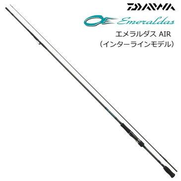 ダイワ エメラルダス AIR 86MI (EMERALDAS AIR) / インターラインエギングロッド (O01) (D01)