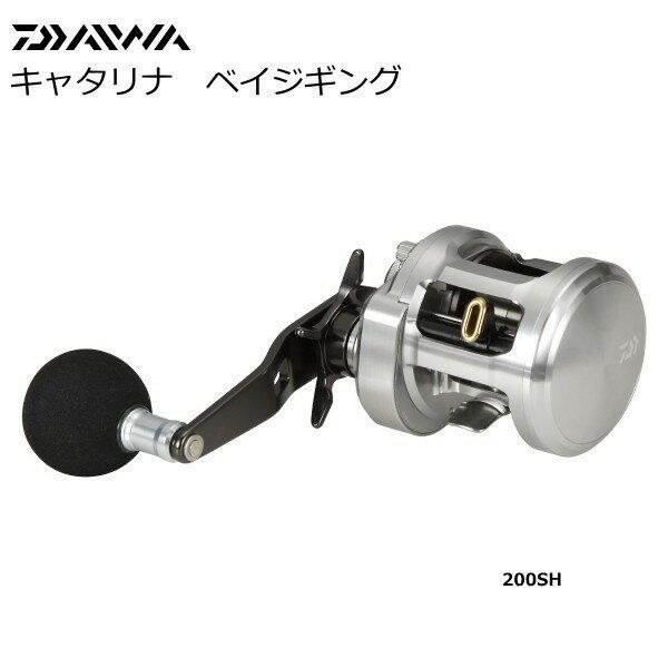 ダイワ 15 キャタリナ BJ ベイジギング 200SH 右ハンドル / リール (送料無料) / セール対象商品 (11/18(月)12:59まで)
