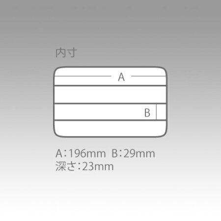 メイホウフリーケース800NS浅型タイプ