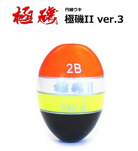 マルシン漁具 極磯2 Ver.3 (レッド/3B) / ウキ / SALE10 / SALE10 (メール便可) (セール対象商品)