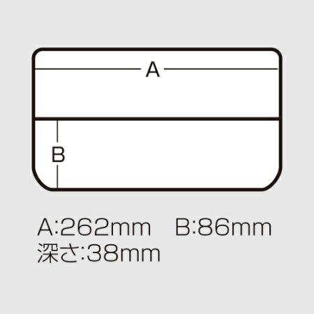 メイホウVS-3037ND(ルアー)