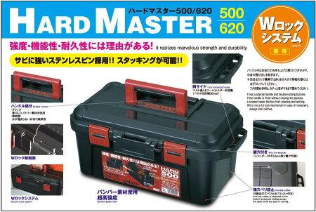 メイホウハードマスター500
