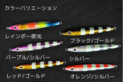 マルシン漁具ハイドラスロースティック150gブラック/ゴールド/SALE10