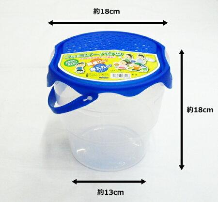 マルシン漁具ファミリーバケツ(水切りフタ付)