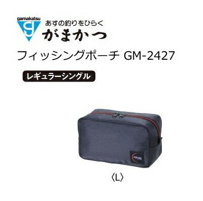 がまかつ フィッシングポーチ GM-2427 レギュラーシングル L / セール対象商品 (11/18(月)12:59まで)