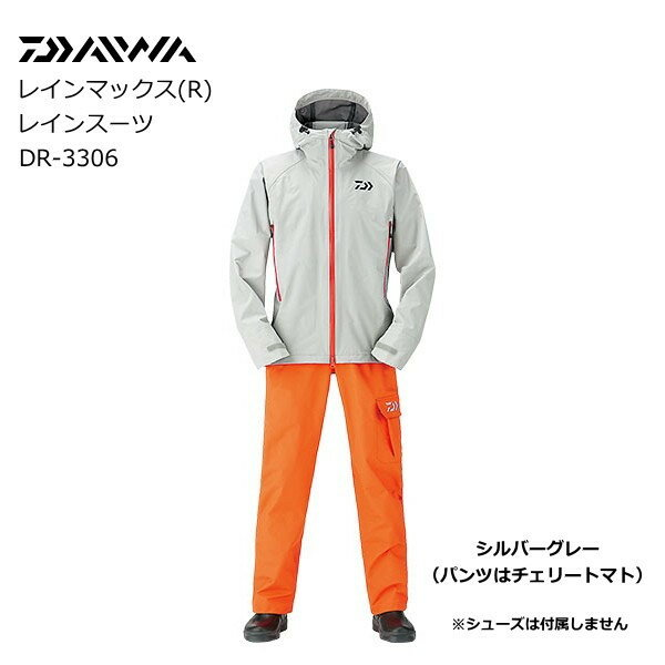 レインマックス レインスーツ DR-3306