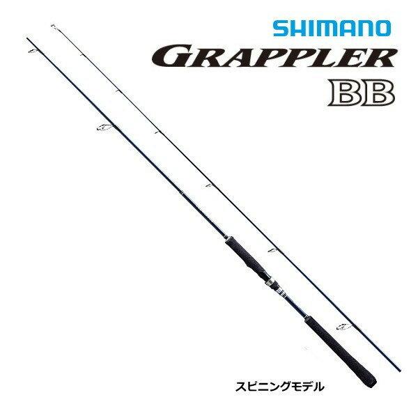 シマノ グラップラーBB S631 (S01) (O01)