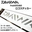 ダイワ DAIWAステッカー (300/ブラック)