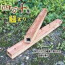 ハリミツ 蛸墨族 25g その2 (タコ釣り タコ掛 タコエギ)