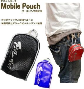 FIVE TWO モバイルポーチ / セール対象商品 (7/26(金)12:59まで)