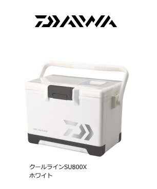 ダイワ クールライン SU 800X (ホワイト) / クーラーボックス / セール対象商品 (8/9(金)12:59まで)