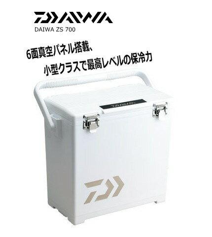 ダイワ ZS 700 / クーラーボックス / セール対象商品 (11/18(月)12:59まで)