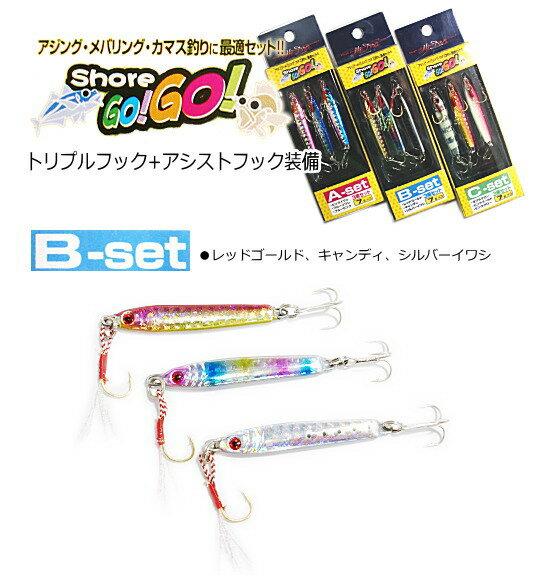 マルシン漁具 ハイドラ ショアゴーゴー (28g/Bセット) / お買い得3色カラーセットのメタルジグ / SALE10 (メール便可)