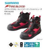 シマノ ゴアテックス(R) カットラバーピンフェルトシューズ ファイアブラッド FS-163L (ブラッドレッド/28.0cm) (お取り寄せ商品)