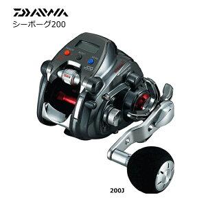 ダイワ シーボーグ 200J
