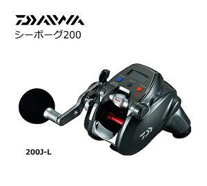 ダイワ シーボーグ 200J-L