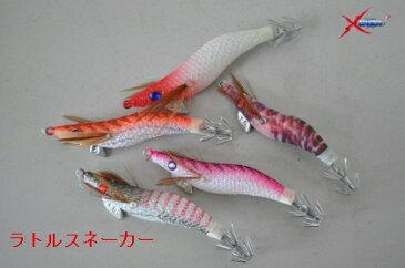マルシン漁具 X-テンション ラトルスネーカー (1.5号/ピンク) / エギング 餌木 / SALE10 (メール便可) / セール対象商品 (11/12(月)12:59まで)