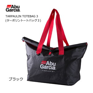 アブ ガルシア ターポリントート3 1479601 ブラック Sサイズ / セール対象商品 (6/26(水)12:59まで)