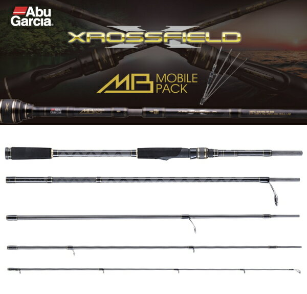 アブガルシアクロスフィールドモバイルXRFS-935M-MB(スピニングモデル)/セール対象商品(7/1(月)12:59まで)