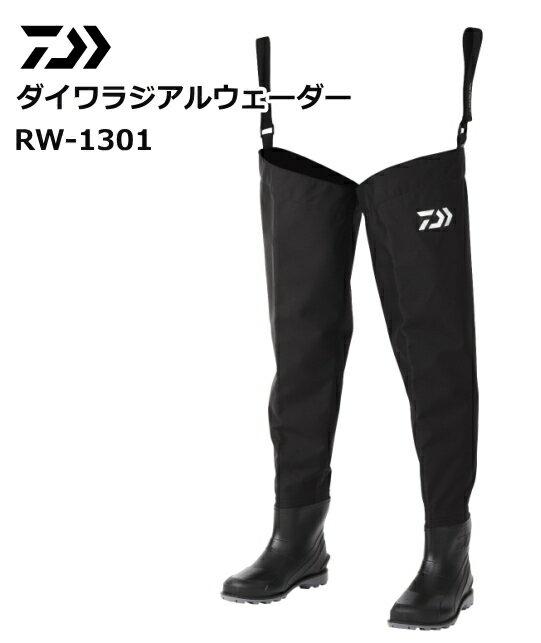 ダイワ ラジアルウェーダー RW-1301 M(25.0〜25.5) (D01) (O01)