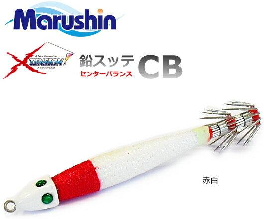 マルシン漁具 イカメタル用 鉛スッテ CB 25号 赤白 / SALE (メール便可)