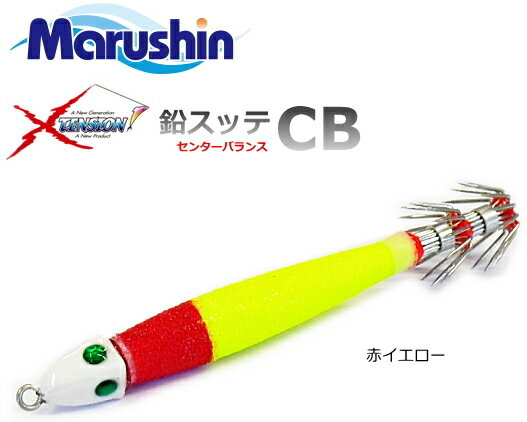 マルシン漁具 イカメタル用 鉛スッテ CB 25号 赤イエロー / SALE (メール便可)