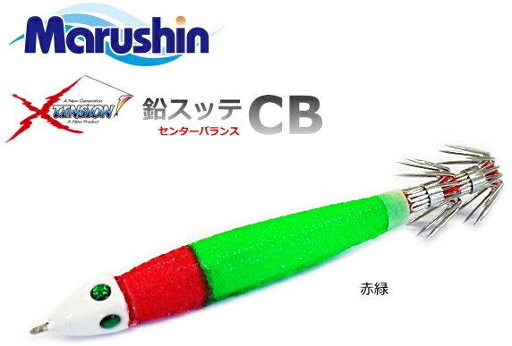 マルシン漁具 イカメタル用 鉛スッテ CB 40号 赤緑 / SALE (メール便可)