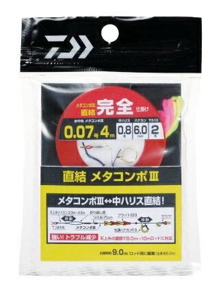 ダイワ 直結メタコンポ3 完全仕掛け 0.05 / 鮎友釣り用品 (メール便可) (O01)