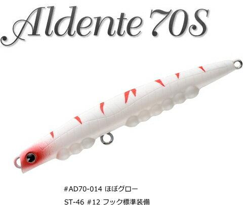 アムズデザイン アイマ アルデンテ 70S #AD70-014 ほぼグロー / シーバス ルアー (メール便可) (O01)