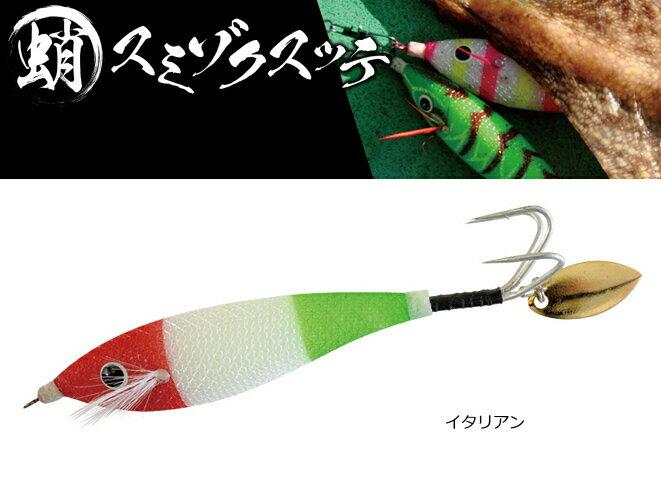 ハリミツ 蛸スミゾクスッテ M VT-4 IT イタリアン (メール便可) / 船タコスッテ / セール対象商品 (11/18(月)12:59まで)