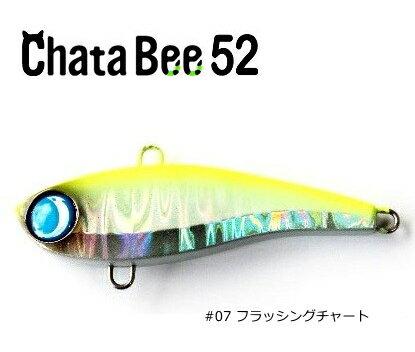 ジャンプライズ チャタビー52 #07 フラッシングチャート / バイブレーション ルアー (O01) (メール便可) / セール対象商品 (11/18(月)12:59まで)