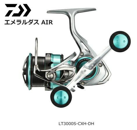 ダイワ エメラルダス AIR LT3000S-CXH-DH / スピニングリール (送料無料)