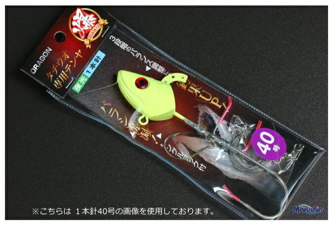 マルシン漁具 タチウオ専用テンヤ 爆 2本針 50号 夜光 / 仕掛け / セール対象商品 (11/18(月)12:59まで)