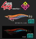 ヤマリア エギ王 Q LIVE サーチ 3.0号 490グロー B07 BOA オレンジ/赤 (メール便可) (決算セール!ポイント5倍)