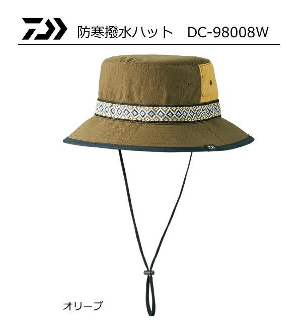 【セール】 ダイワ 防寒撥水ハット DC-98008W オリーブ フリーサイズ / 帽子 (数量限定セール)