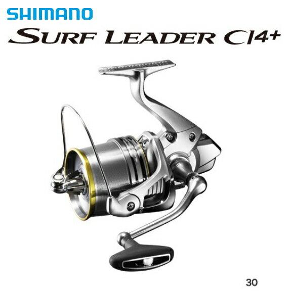 シマノ 18 サーフリーダー CI4+ 30 細糸仕様 / スピニングリール (送料無料) (S01) (O01)