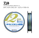 ダイワ UVF ソルティガセンサー 12ブレイドEX +Si 4号 400m / PEライン (送料無料) (D01) (O01) / セール対象商品 (10/21(月)12:59まで)