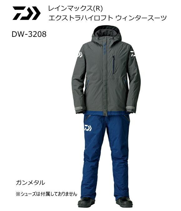ダイワ レインマックス(R) エクストラハイロフト ウィンタースーツ DW-3208 ガンメタル XL(LL)サイズ (送料無料) (D01) (O01) / セール対象商品 (11/18(月)12:59まで)