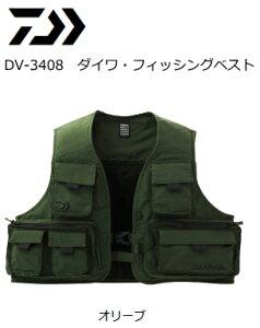 ダイワ フィッシングベスト DV-3408 オリーブ Mサイズ (O01) (D01)
