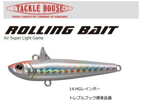 タックルハウス ローリングベイト スーパーライトゲーム RB48 #14 HGレインボー (メール便可) (O01) / セール対象商品 (11/18(月)12:59まで)