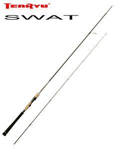 天龍 (テンリュウ) スワット SW107ML / シーバスロッド (O01) 【送料無料】 【セール対象商品】