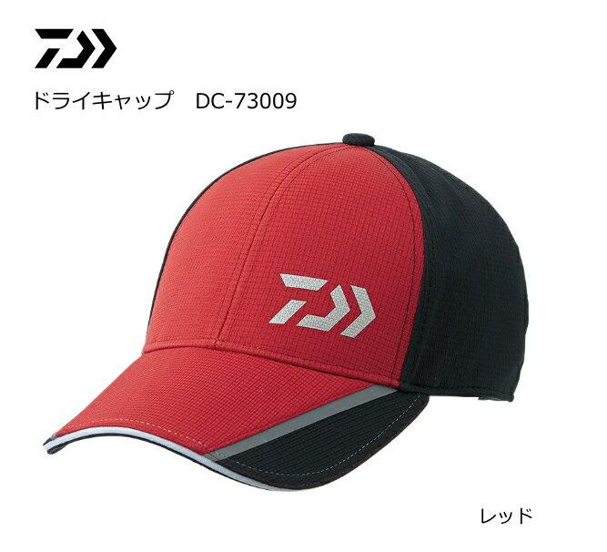ダイワ ドライキャップ DC-73009 レッド フリーサイズ / 帽子 (D01) (O01) / セール対象商品 (7/1(月)12:59まで)